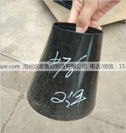 Water suction horn tube
