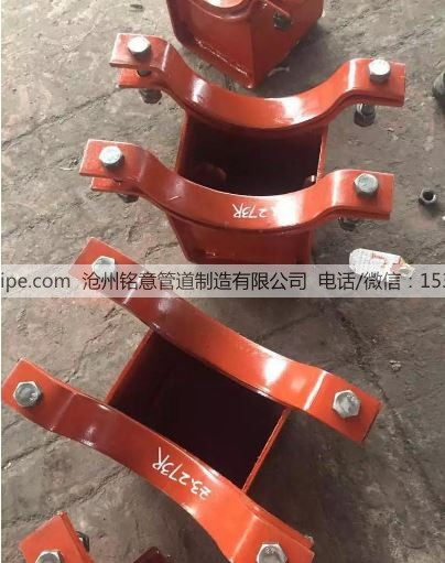 Pipe clip sliding bearing