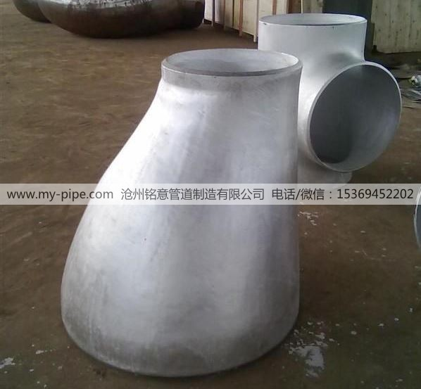 Reducer Galvanized